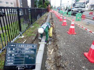 6条通線歩道整備工事
